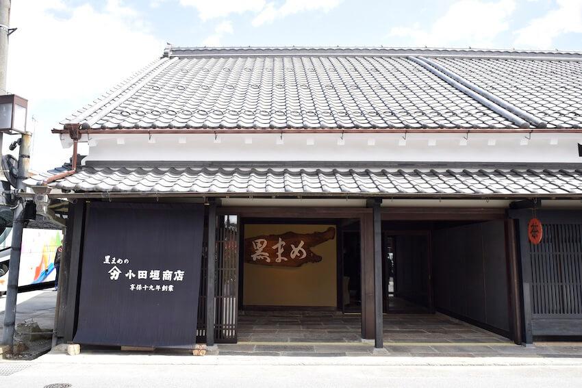 伝統に新しい風をのせて黒豆の文化を発信する、小田垣商店