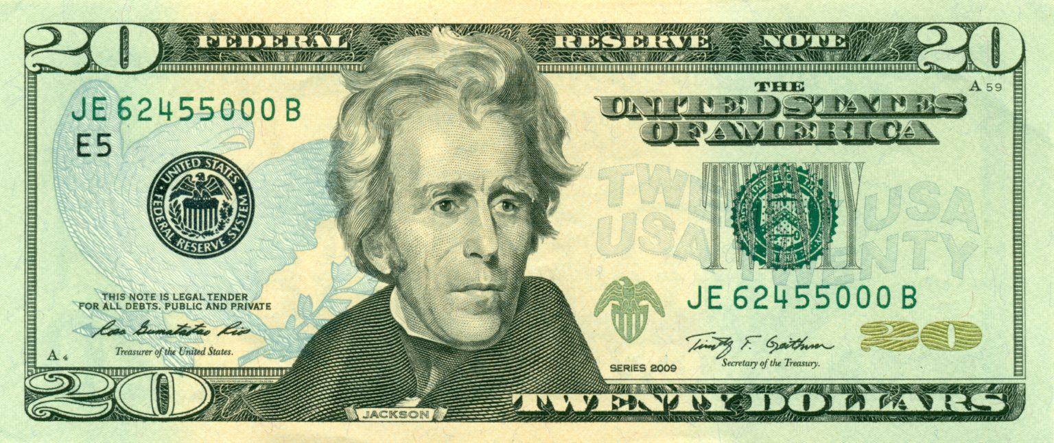 米20ドル札紙幣の肖像画 アンドリュー・ジャクソンのご紹介